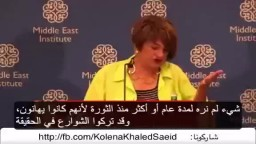 بالأسماء مني مكرم عبيد تفضح ثورة العسكر