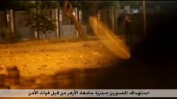 الشرطة تستهدف المصورين_مذبحة المنصة