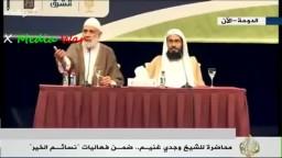 الشيخ وجدى غنيم يصف الإنقلاب العسكرى