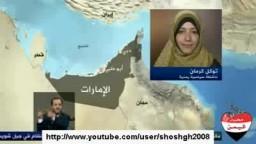 كرمان تفضح السيسى بعد منعها من دخول مصر