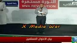 تصريح صحفي هام..حول زيارة خيرت الشاطر