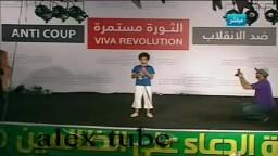 حفيد الشهيد عبد القادر عودة على منصة رابعة