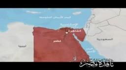 نجلة صبحى صالح _ هذا ما حدث من أمن الدولة