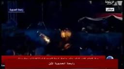 حرق علم الصهاينة من فوق منصة رابعة العدوية