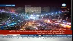 هتافات متظاهرين رابعة للرئيس مرسى 13_8
