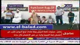 البر يطالب معتصمى رابعة بالخروج من الخيام