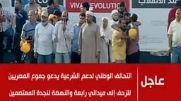 مشاهد للمجازر من المستشفى الميدانى برابعة