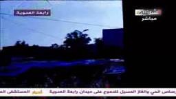 ثاني صور لمجزرة رابعة العدوية 14 8 2013