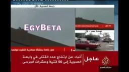 القناصة يستهدفون المعتصمين فى رابعة