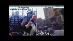 أم مصرية بعد استشهاد ابنها-- مجزرة رابعة