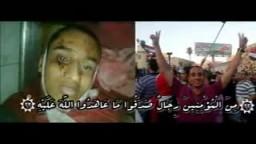 د. أسامة السيد استشهد فى مجزرة الجيش بسموحة