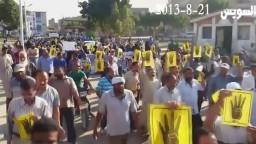 السويس: مسيرات رفض الانقلاب ومجازر السيسي
