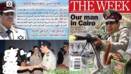 بطل من الحرمين يهجو عدوالله السيسي
