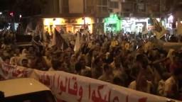 مسيرة حاشدة بونجت رفضا للإنقلاب 26-8