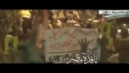 هل تؤثر حملات الإعتقالات لقيادات الإخوان على سير المظاهرات؟؟