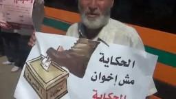 سلسلة بشرية لرفض الإنقلاب بسندوب 9/10