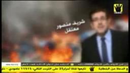 منا شهداء ومعتقلين ومصابين ومفقودين-مكملين