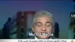 للمرة المليون الجزيرة تفضح الاعلام المصري