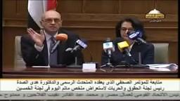 فضائح الانقلابيين:الدستور لا يعترف بالأديان