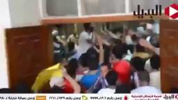 شاهد ما الذي فعله الطلاب في المفتي علي جمعة