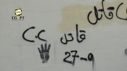 حشود تزحف الي مدينة نصر لرفض الانقلاب٢٧ -٩