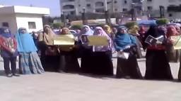 وقفة طالبات ضد الانقلاب بكلية علوم المنوفيه