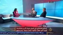 البطل محمد يوسف رفع علم مصر واشارة رابعة