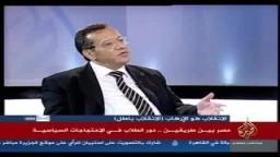 الجوادي- عربون الإنقلاب اللي حصل عليه شيخ الأزهر