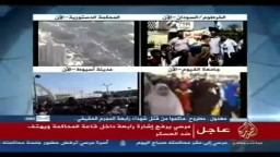 الرئيس يرفع إشارة رابعة ويهتف ضد العسكر