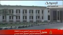 لحظة وصول الرئيس مرسي للمحاكمة الهزلية