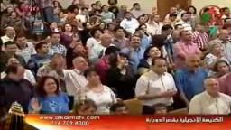 نصارى مصر - يسوع يكتب كل حرف فى الدستور