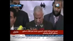 بيان الرئيس مرسي للشعب المصرى - 13-11-2013