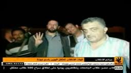 قوات الانقلاب تعتقل باسم عودة وزير الشعب