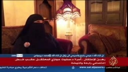 زوجة صفوت حجازي: استعانوا بدوبلير