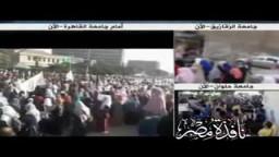 حرائر مصر _ نجمات فوق الرأس والعين