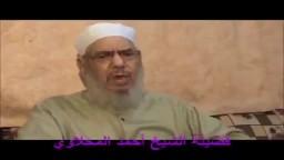 رسالة للرئيس الشرعى من الشيخ المحلاوي