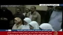 لحظة دخول أميرات الاسكندرية إلى المحكمة