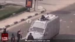 قوات امن الانقلاب التي اقتحمت جامعة الأزهر