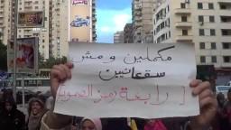 رغم برودة الجو ثوار الإسكندرية ينتفضون 12 / 12