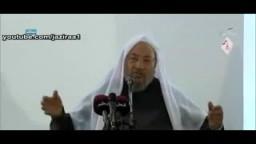 تعليق القرضاوى على اعدام عبد القادر الملا