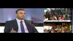 رد نارى من مدير مكتب د.عودة حول الغاء الدعم