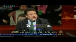 تعليق حاتم عزام على تصريحات ساويرس