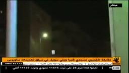 أول ظهور للبلاك بلوك بعد تهديدات ساويرس