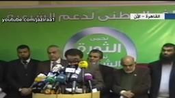 تحالف دعم الشرعية يعلن مقاطعته للاستفتاء