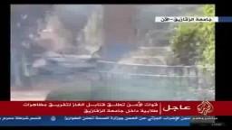 اعتداء قوات الأمن على طلاب جامعة الزقازيق