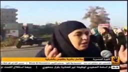 أجدع ست مصرية شوف بتقول ايه عن الانقلاب !!