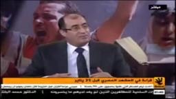 د.حشمت: الانقلاب جعل مصر دولة لا قيمة لها