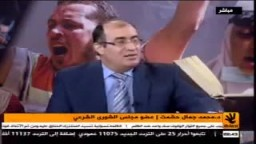 د. حشمت: ما المخطط في25 يناير