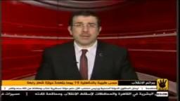 اعتقال طبيبة لحيازتها شارة رابعة !!