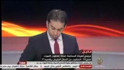 الرئيس مرسي للمحكمة لماذا تغلقون الصوت عني؟
